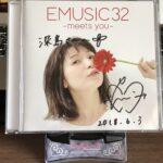 EMUSIC32にて感じた新田恵美さんの光
