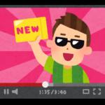 孤独なゲームクリエイターが見ている YouTube チャンネル