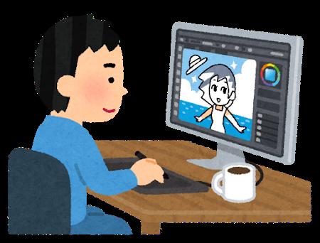 絵の練習方法について